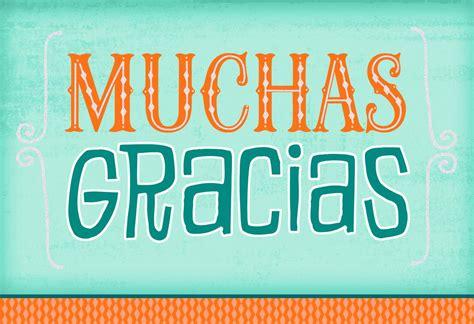 spanish language   card greeting