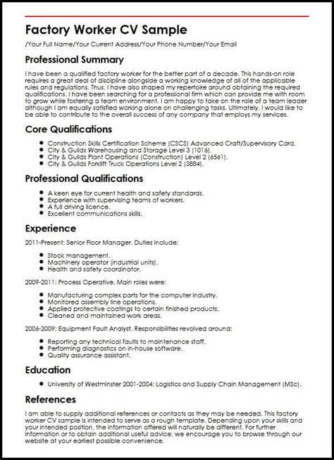 Factory Worker Resume by Factory Worker Cv Sle Curriculum Vitae