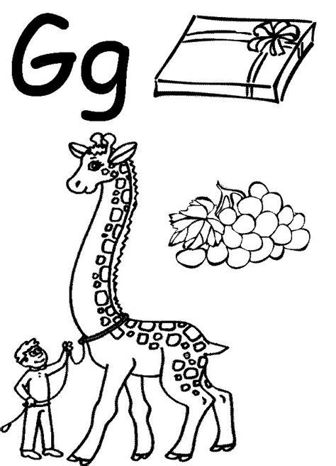 preschool alphabet letter g worksheet homeschool helper