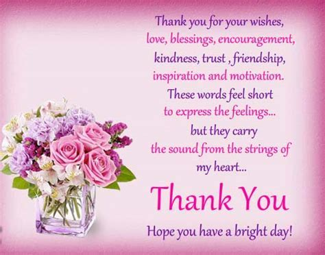 Thank You For Your Wishes  Free Thank You eCards