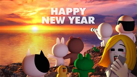 line happy new year 2016 youtube