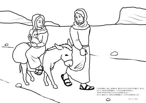 coloring pages jesus return free jesus returns coloring pages