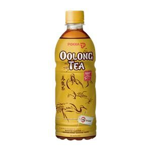 Teh Kotak Ultrajaya 500ml tea ready to drink beverages asian food 4 u