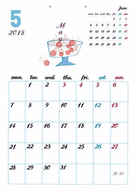 カレンダー 2020 年間 無料 シンプル