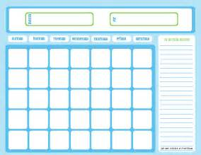 Blank One Month Calendar Template by Page Month Calendar New Calendar Template Site