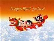 dragon boat festival 2018 greetings free greeting cards for chinese dragon boat festival