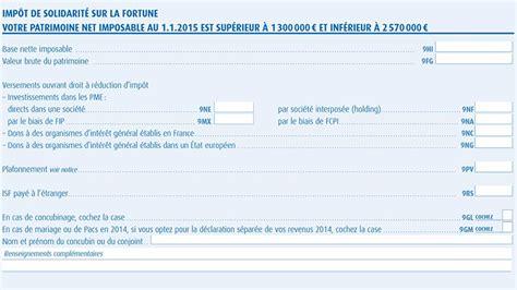 Formulaire Credit D Impot 2015 Isf 2015 L Imprim 233 2042 C En Ligne Sur Impots Gouv