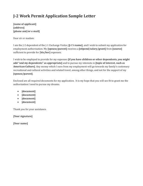 Visa Permit Letter Employment Letter Template Visa Application Employment Application