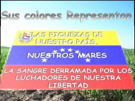 imagenes simbolos naturales de venezuela explorando los simbolos patrios de venezuela youtube