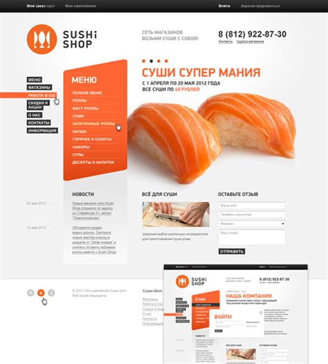 design inspiration color 40 inspirational exles of orange color in web design