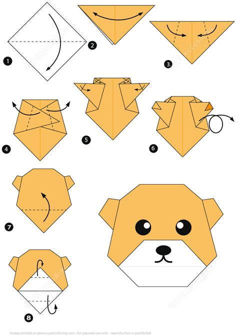 Free Printable Origami - how to make an origami free