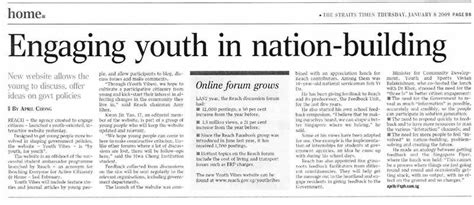 Of Youth In Nation Building Essay iv the of muslim youth in nation building
