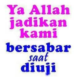 10 gambar kata kata mutiara islam indah penuh makna