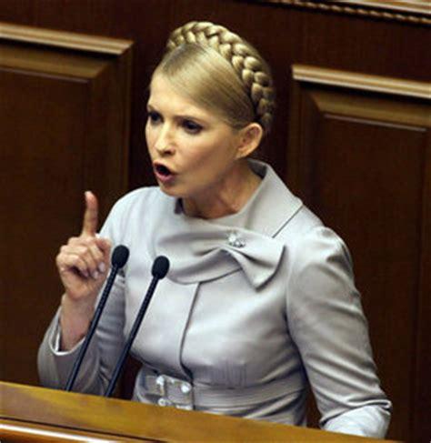 Yulya Y068 Y 068