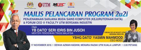 banner design johor majlis pelancaran program 2u2i faculty of computing