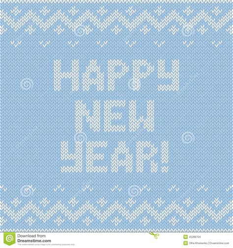 new year texture vector card of happy new year 2015 with knitted texture stock