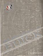 1992 buick century auto repair manual free 1992 buick century service manual