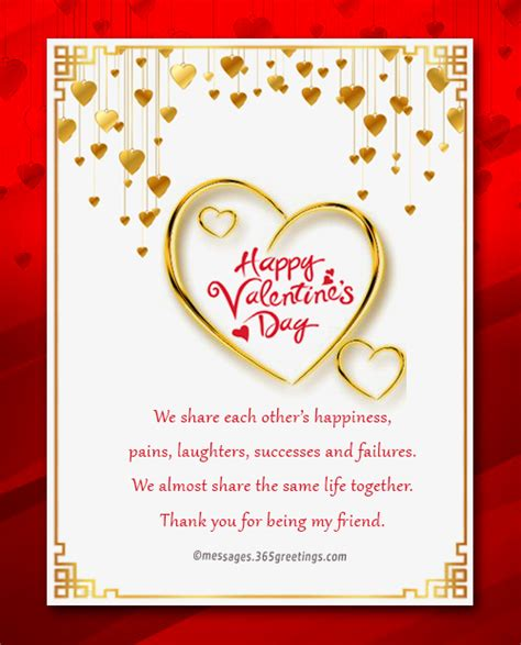 valentines card messages for friends valentines day messages for friends 365greetings