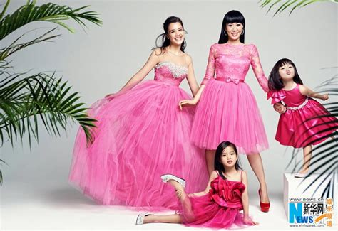 Home Design Boston christy chung and her daughters 1 chinadaily com cn