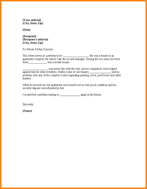 Reference Letter Apartment 5 Apartment Reference Letter Inventory Count Sheet