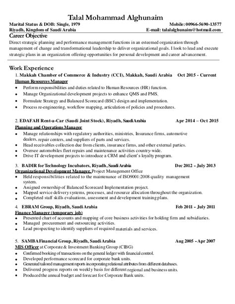 Page Resume Talal Alghunaim Jan 2016 Two Page Resume