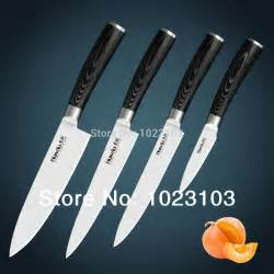 HUIWILL Brand High quality 4pcs Japanese AUS 8 stainless