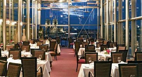 Noura Syar Ie le zyriab by noura quartier restaurant