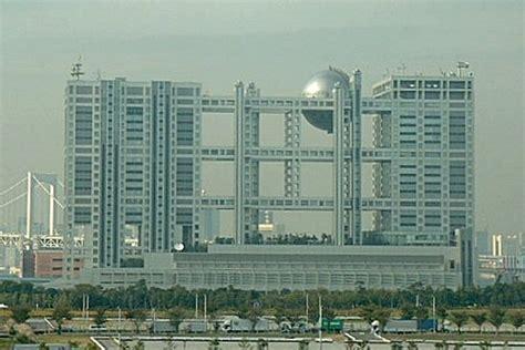 High Tech Architektur by High Tech Architektur Structurae