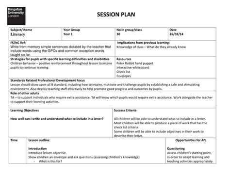 lesson plan template year 1 stone age boy hot seating questions by acrosbie uk