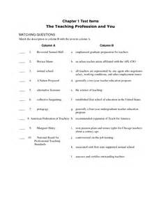 matching template 17 best images of matching worksheet template pdf