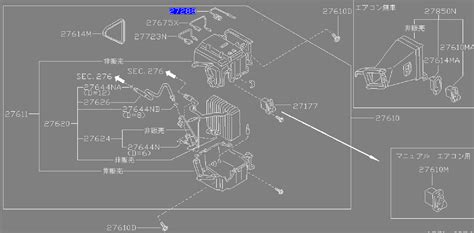 r32 skyline a c wiring diagram 30 wiring diagram images