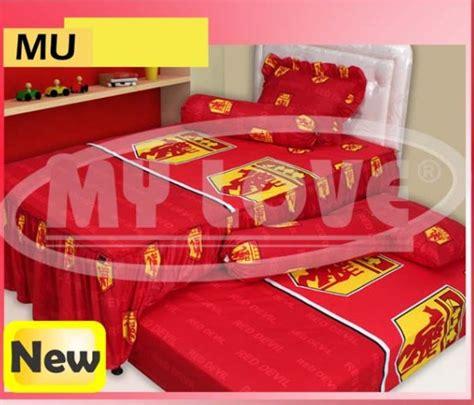 Bedcover My Uk 160181 sprei dan bedcover mylove harga eceran dan grosir murah new duo sorong uk 120 harga rp 175 000