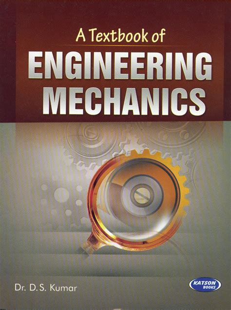 engineering book s k kataria sons publisher of engineering books in india