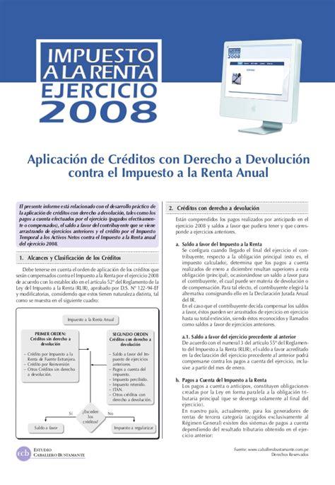 consulta de devolucion de la renta el salvador creditos con derecho a devolucion