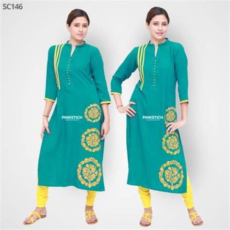 dress design university best styles of pakistani dresses for eid 2017
