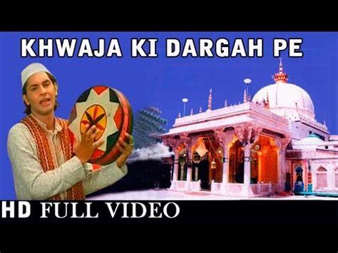 tina parveen ke gane full download ajmer sharif video songs