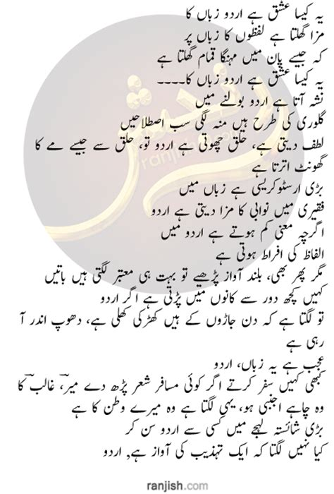 biography urdu meaning gulzar poetry