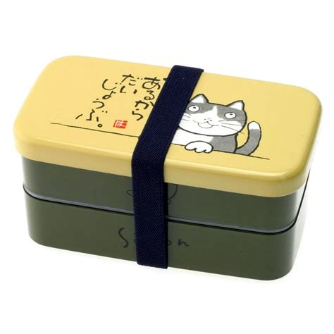 Lunch Box 2 japanese bento box lunch box 2 tiered sakon cat for bento box all