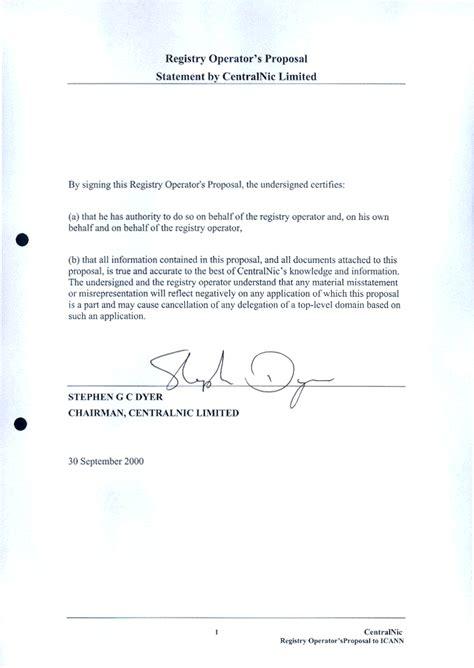 Offer Letter For Rental Space Registry Operators