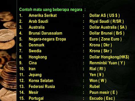 Uang Kuno 10 Riyal Arab Saudi uang bank dan lembaga keuangan non bank