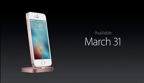iphone se announced features release date availability
