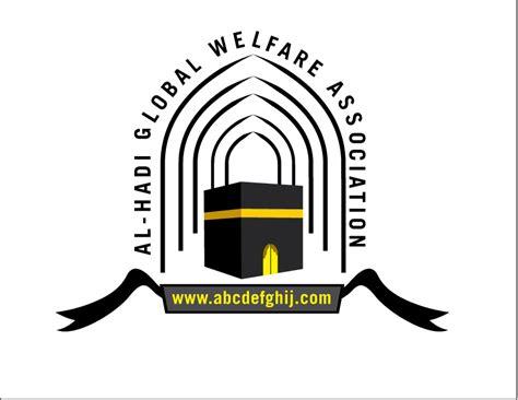 islamic logo design free software new islamic logo by hasankaz on deviantart