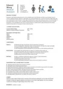 cv template for no experience office assistant resume no experience template