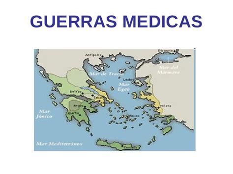 imagenes medicas en la ulicori guerras medicas