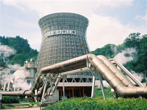Parutan Multipungsi geothermal power in japan wikiwand
