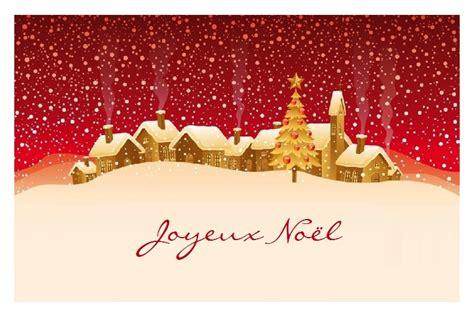 Cartes De Noel Gratuite by Carte Gratuite No 235 L 224 Imprimer 224 La Maison Facilement