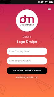 designmantic free download logo maker by designmantic apk for blackberry download