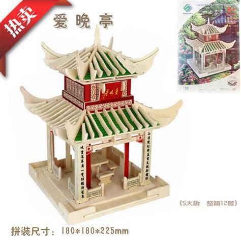 Sale Wooden Puzzle Puzzle Kayu Beraneka Ragam Mainan Edukasi buy grosir woodcraft construction kit from china woodcraft construction kit penjual