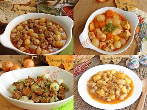 ana sayfa tarifler et yemekleri mantarl et sote arpacık soğanlı yemek tarifleri en kaliteli yemek