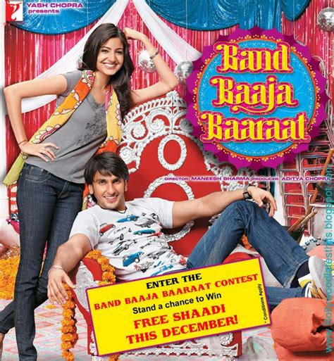 film barat hits band baje barat